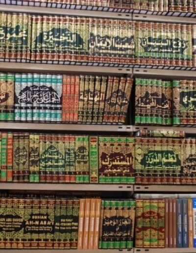Privát Jordánia utazás könyvtár